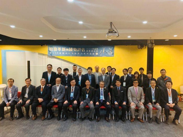 台日大學論壇國際研討會-「校務革新與績效評估」(前左二為東海大學副校長及USR計畫主持人詹家昌)