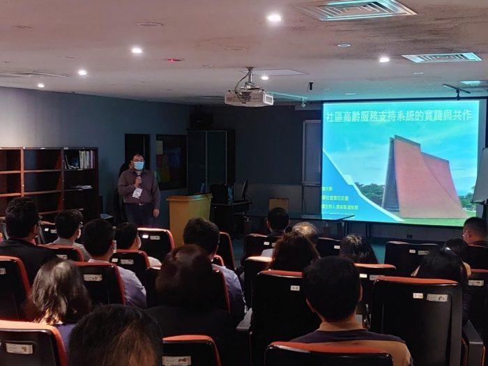 東海大學社會責任C類計畫 鄭期緯助理教授報告具體執行內容