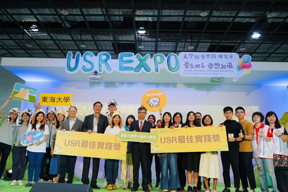 教育部劉孟奇次長親自頒發「最佳社會實踐獎」並與獲獎團隊合影