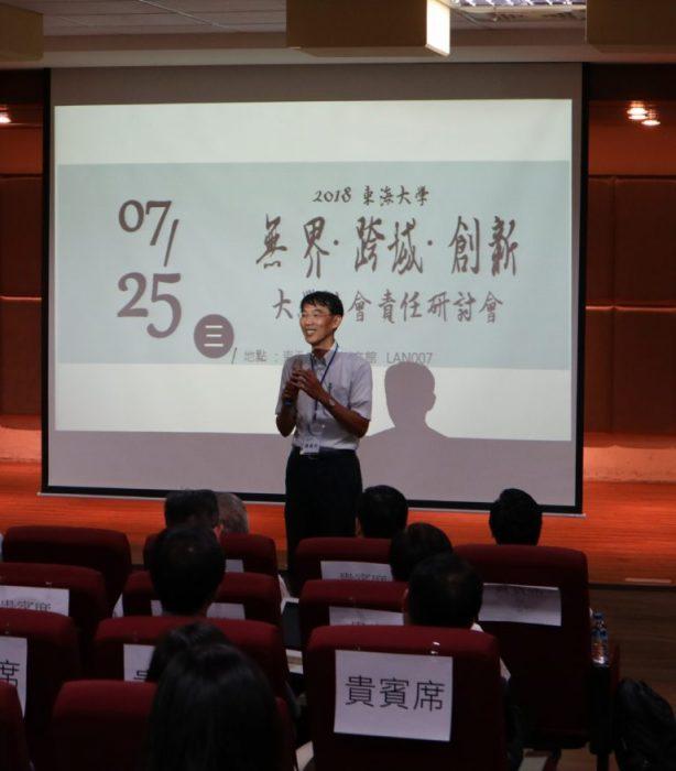 教育部大學社會責任推動中心陳東升教授