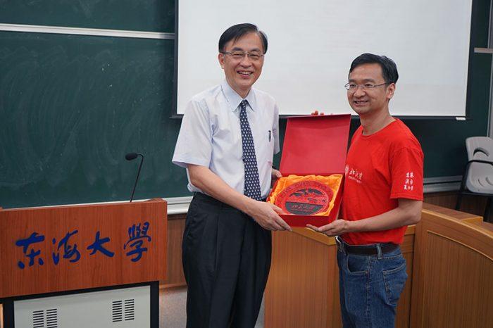 東海大學、北京大學互贈禮表示兩校學術交流之情誼
