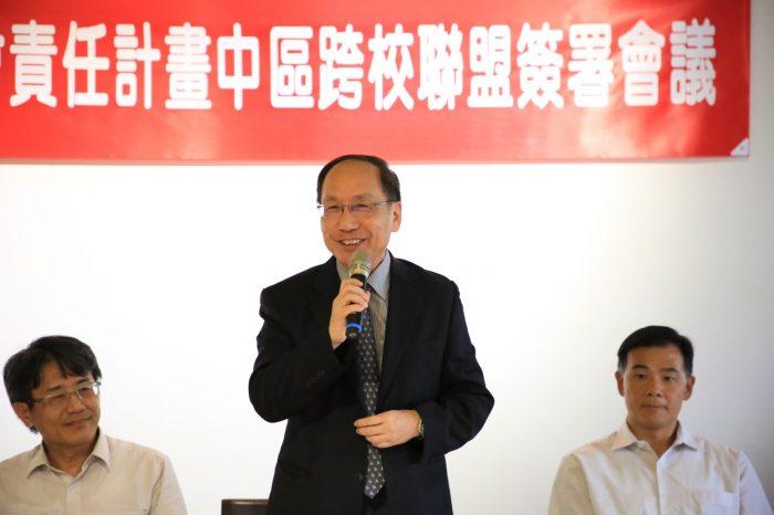 東海大學王茂駿校長發表致詞,期許中部跨校聯盟激盪USR在地實作的能量