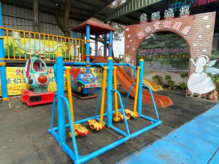 園區內更有親子同樂設施,適合闔家大小出訪遊玩!