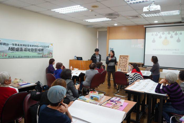 邀請白嘉華老師講解高齡認知教具的基礎設計概念